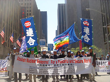 Photo: ICFTU, RENGO, GENSUIKIN, KAKKIN lead a demonstration march for the abolition of nuclear weapons. (May 1st, 6th Avenue, New York)