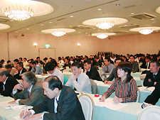 Photo: Participants eagerly listen to the talks given at the Ikenohata Bunka Center on February 26th.